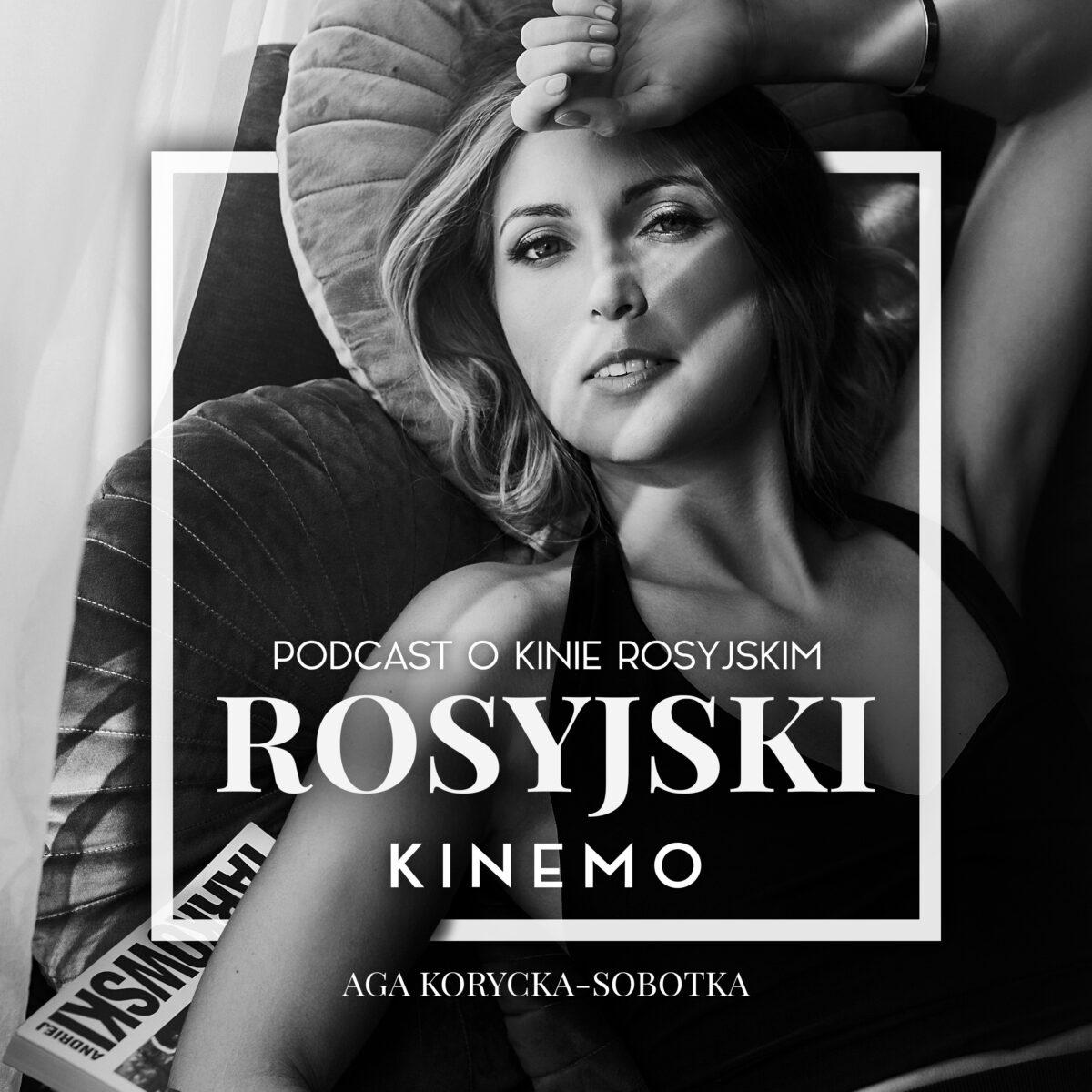 Rosysjki Kinemo
